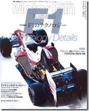 "http://www.sun-a.com/magazine/details.html?pid=177""img2010030118275679907900[1]"""